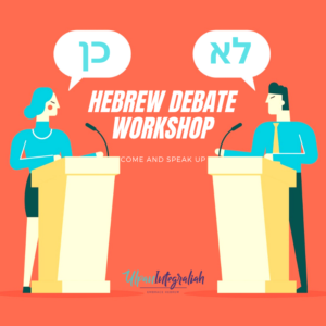 Debate Workshop