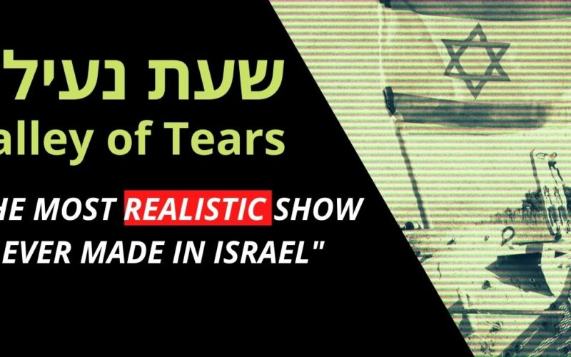 Valley of Tears: the new Israeli series