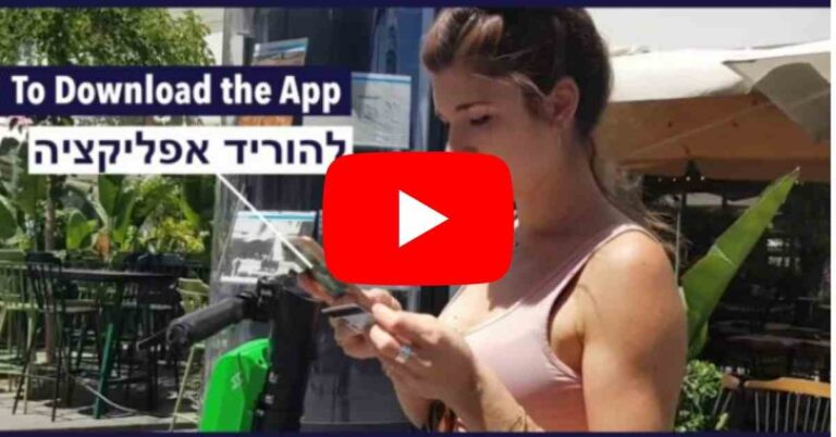 electric scooter israel