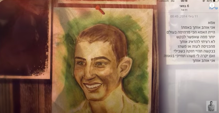 """I love you""- the last letter from Shon, an Israeli soldier, to his parents"