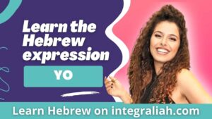 Learn Hebrew Online for FREE