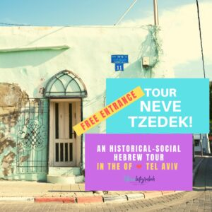 TOUR – NEVE TSEDEK – February 28th
